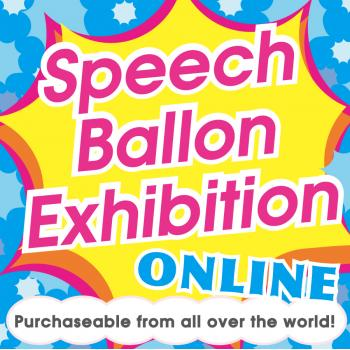 [List of Exhibited Works] Speech Balloon Online Exhibition