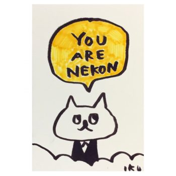 YOU ARE NEIKON