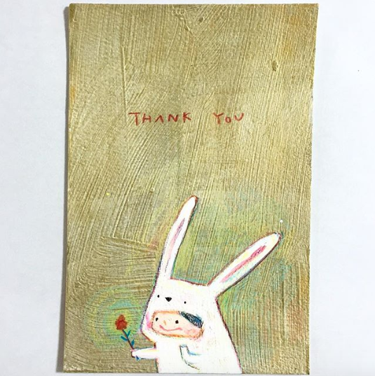 Thank you!-1