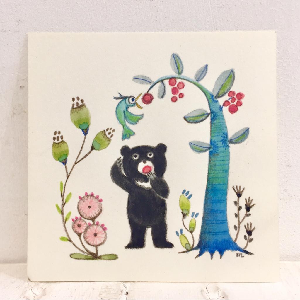 子ぐまシリーズ「トリとクマ」-2