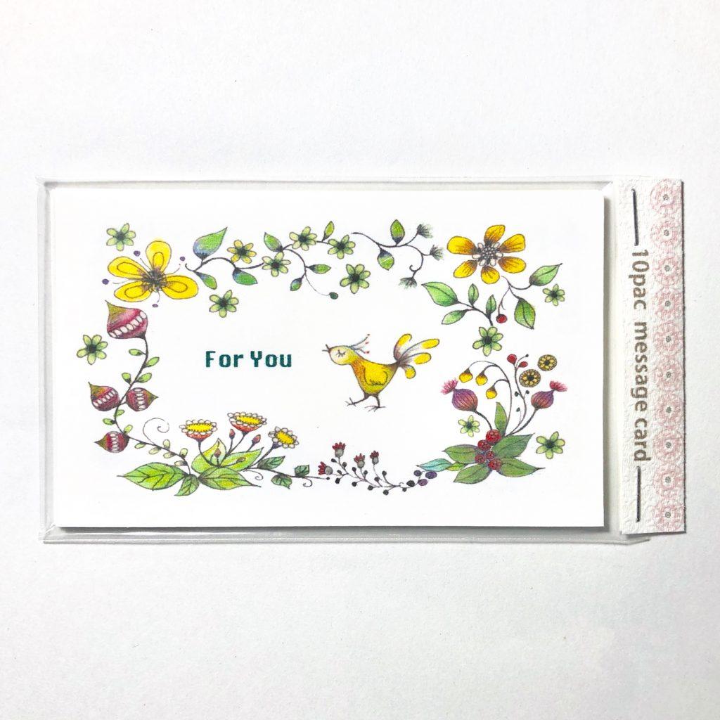 [名刺サイズ] メッセージカード10枚セット (女の子)-3