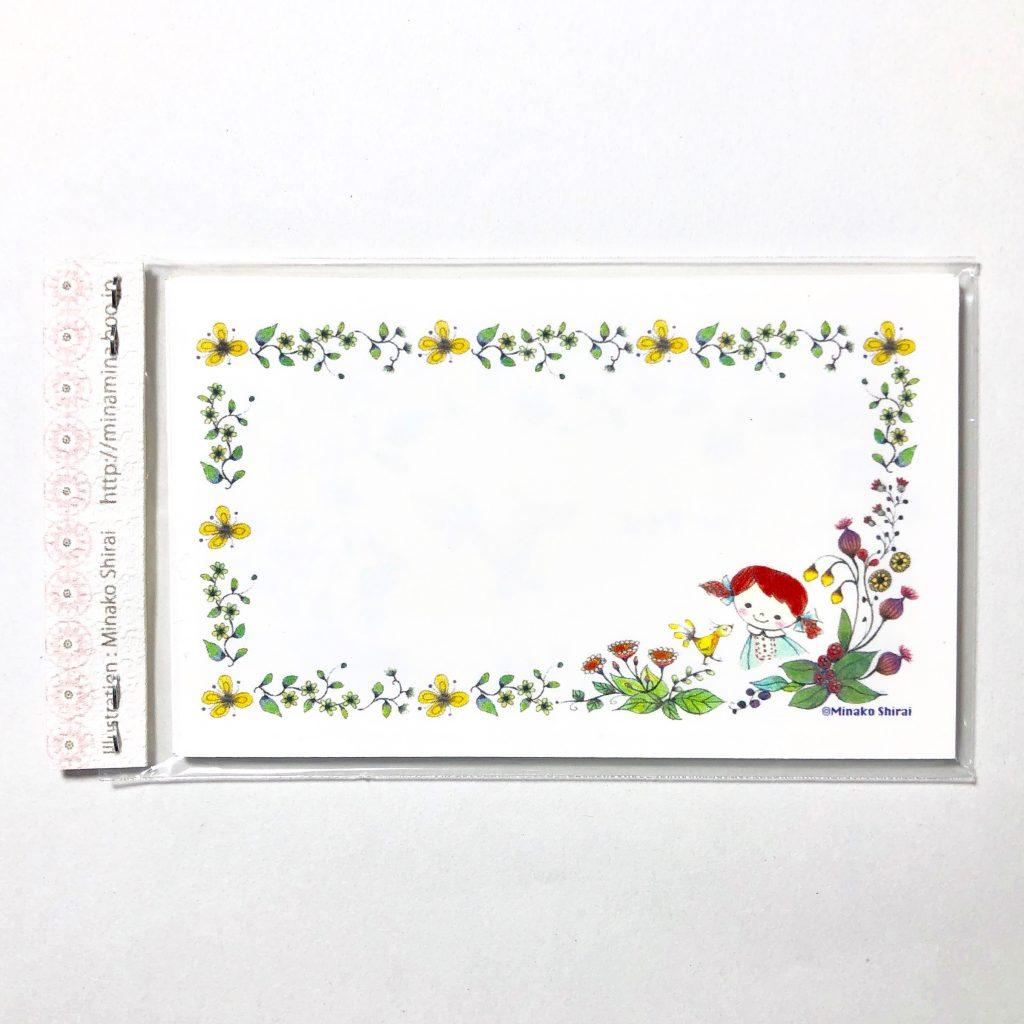 [名刺サイズ] メッセージカード10枚セット (女の子)-4