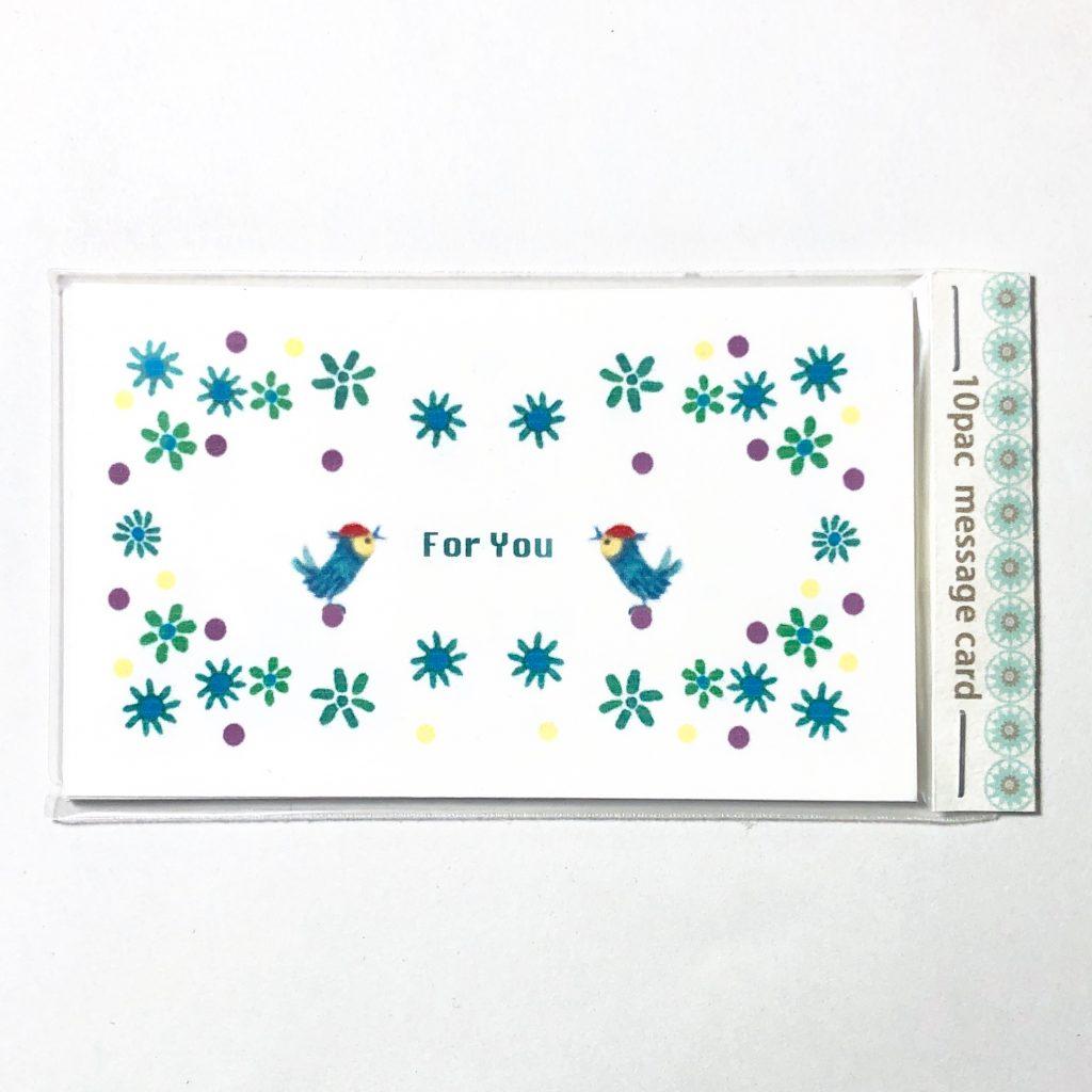 [名刺サイズ] メッセージカード10枚セット (くまと鳥)-1