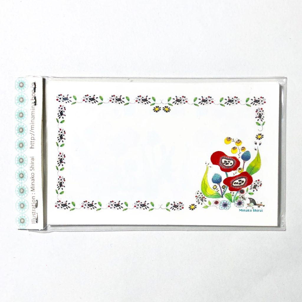 [名刺サイズ] メッセージカード10枚セット (もぐら)-1