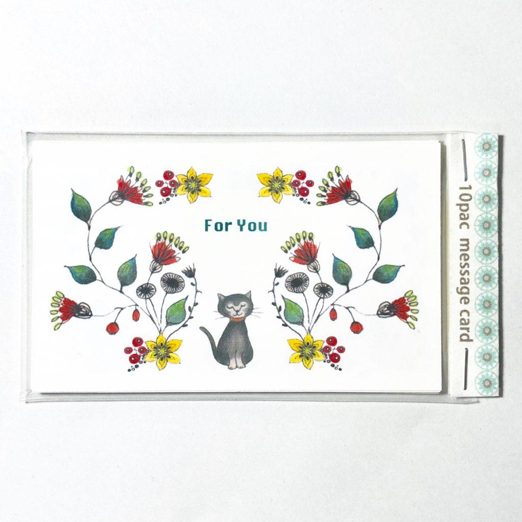 [名刺サイズ] メッセージカード10枚セット (猫と花)-3