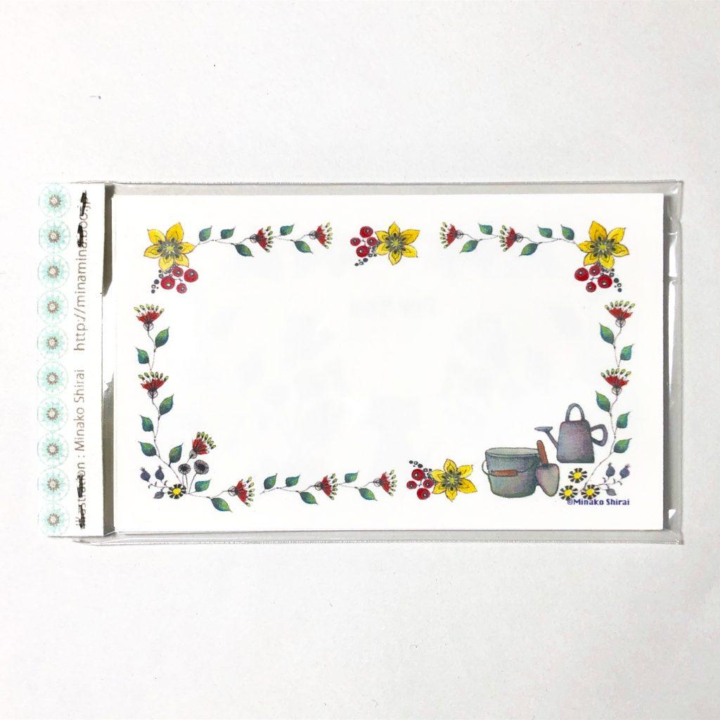 [名刺サイズ] メッセージカード10枚セット (猫と花)-4
