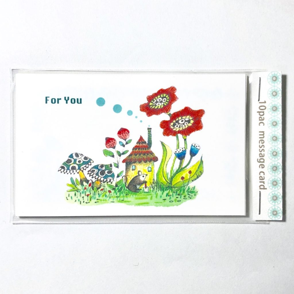 [名刺サイズ] メッセージカード10枚セット (ネズミ)-1