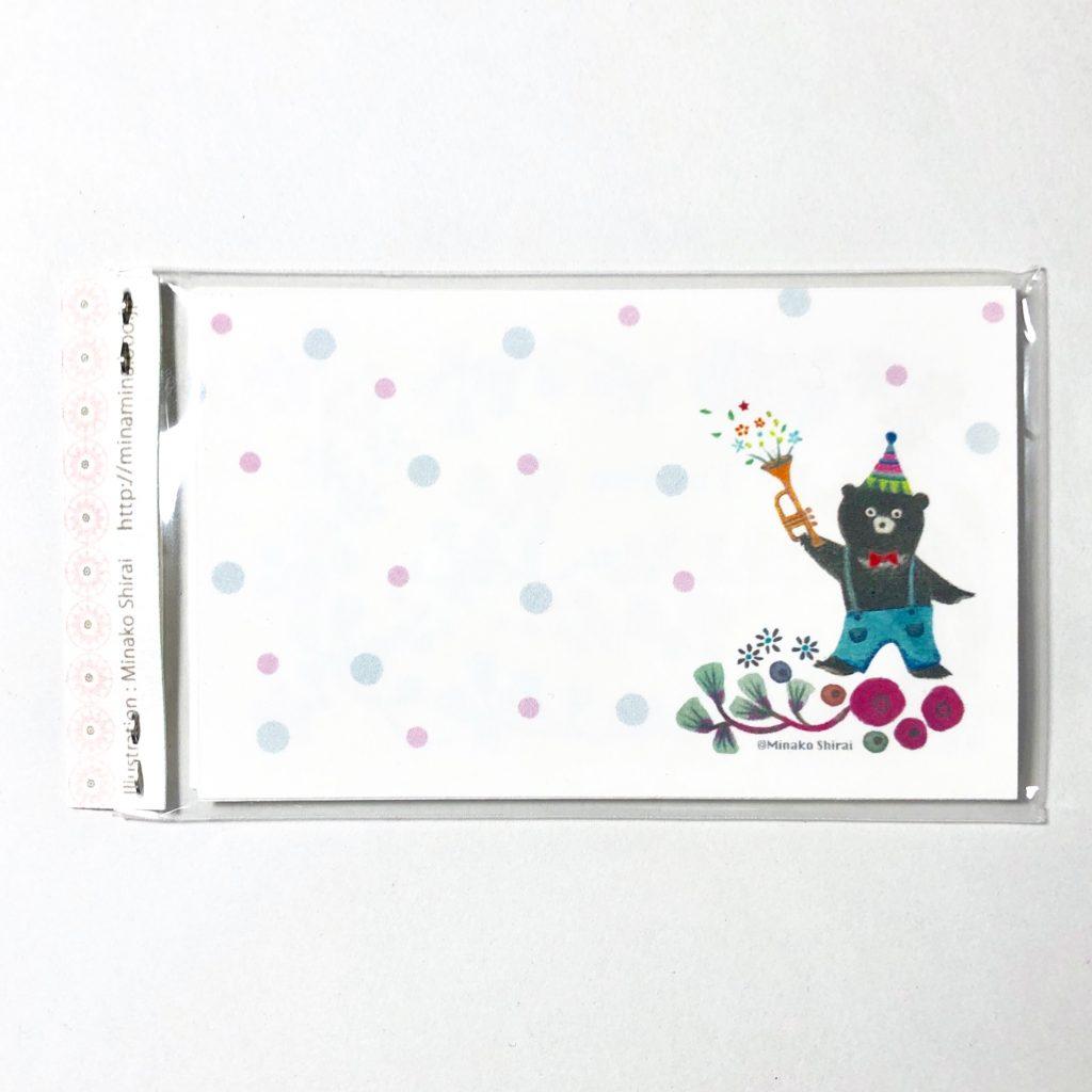 [名刺サイズ] メッセージカード10枚セット (ラッパ)-4