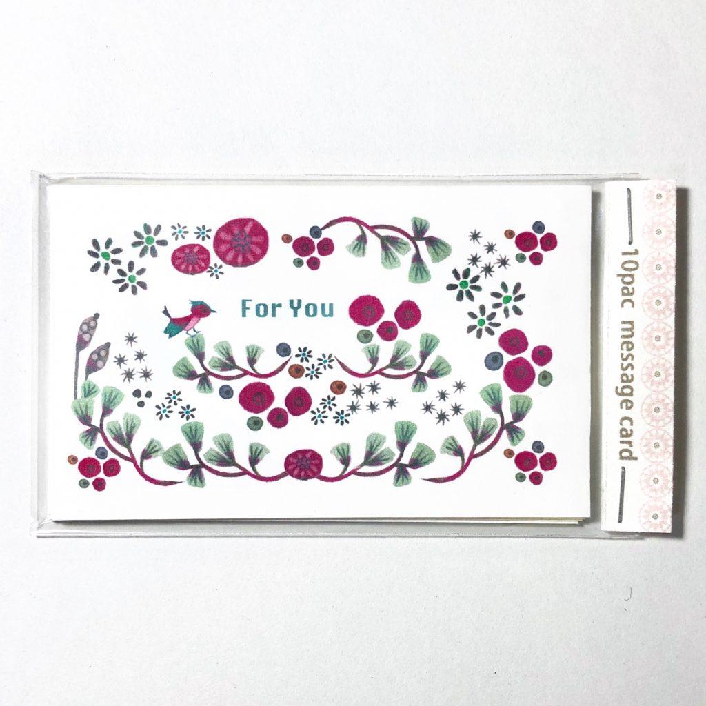 [名刺サイズ] メッセージカード10枚セット (ラッパ)-3