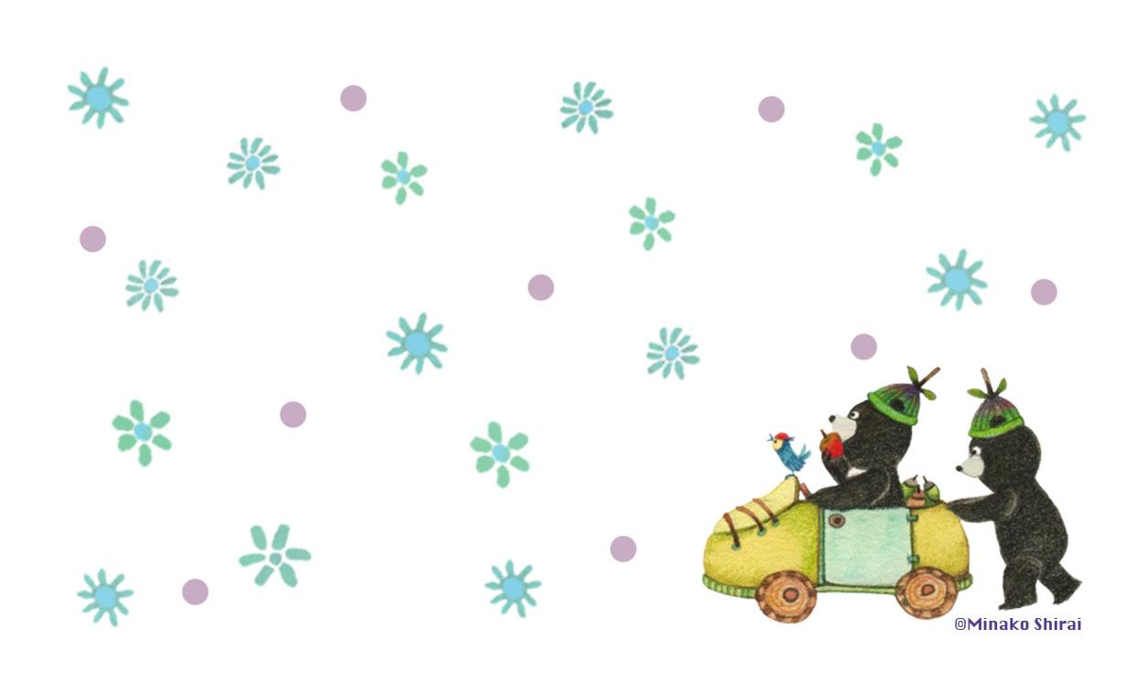 [名刺サイズ] メッセージカード10枚セット (くまと鳥)-2