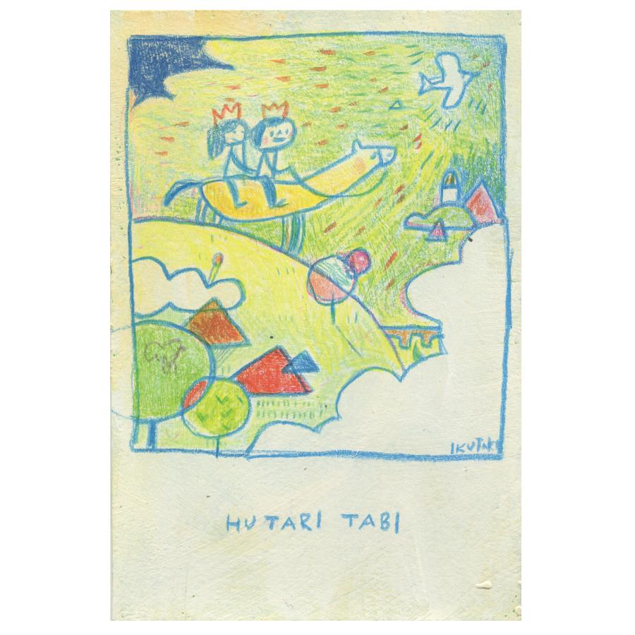 HUTARI TABI-1