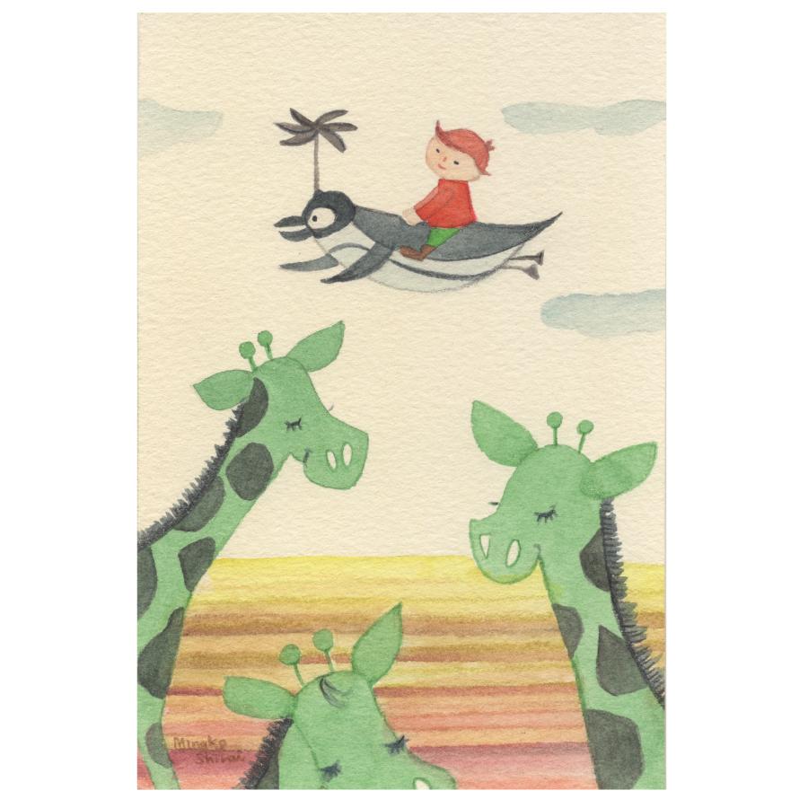 空とぶ子どもと動物-みどりのキリン-1