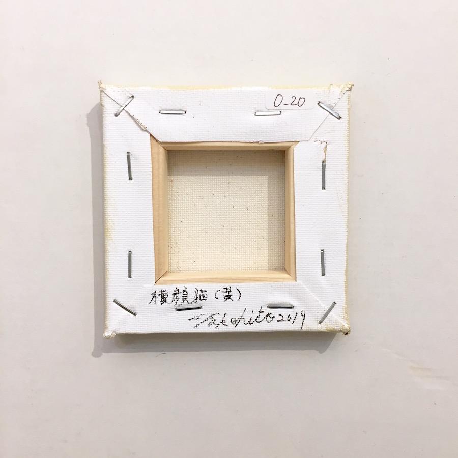 横顔猫(黄)-4