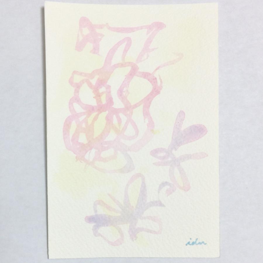 ひかりの華〜おどる〜-1