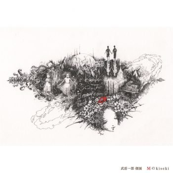 武盾一郎ライブ個展「Mのkiseki」作品販売ページ