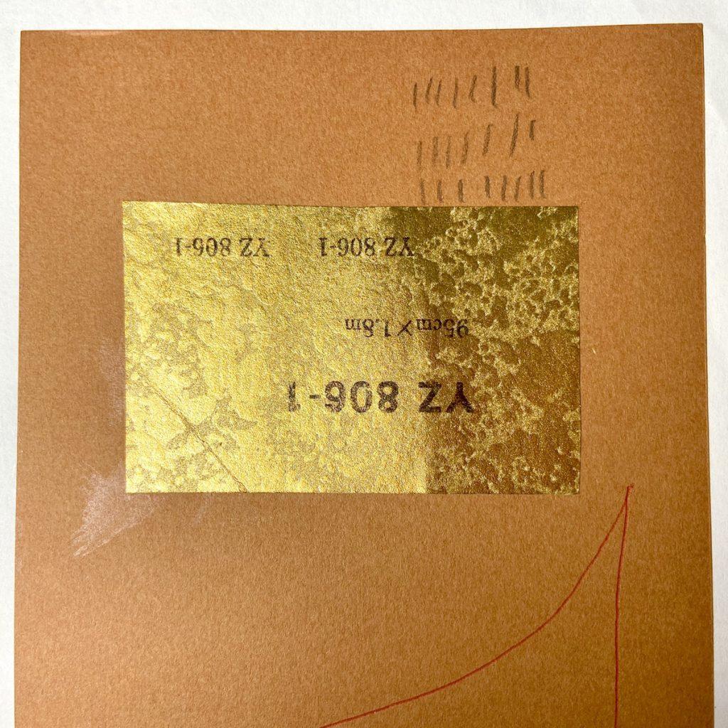 YZ 806-1-2