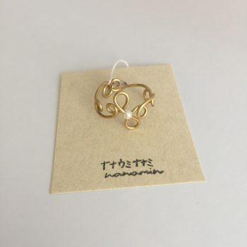リング / R 花びらリング 4 p-111