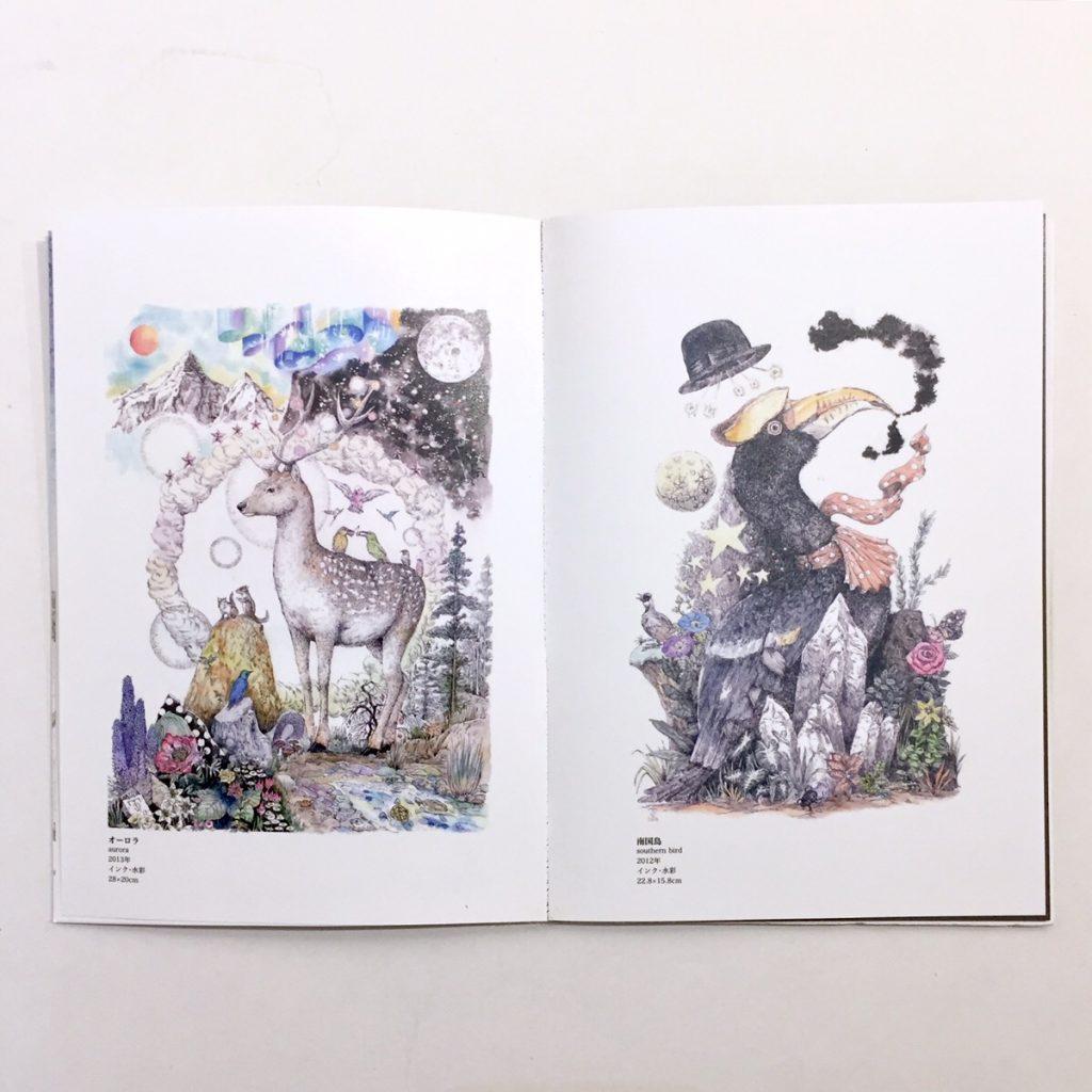 作品集「鸚夢」動植物の世界-2