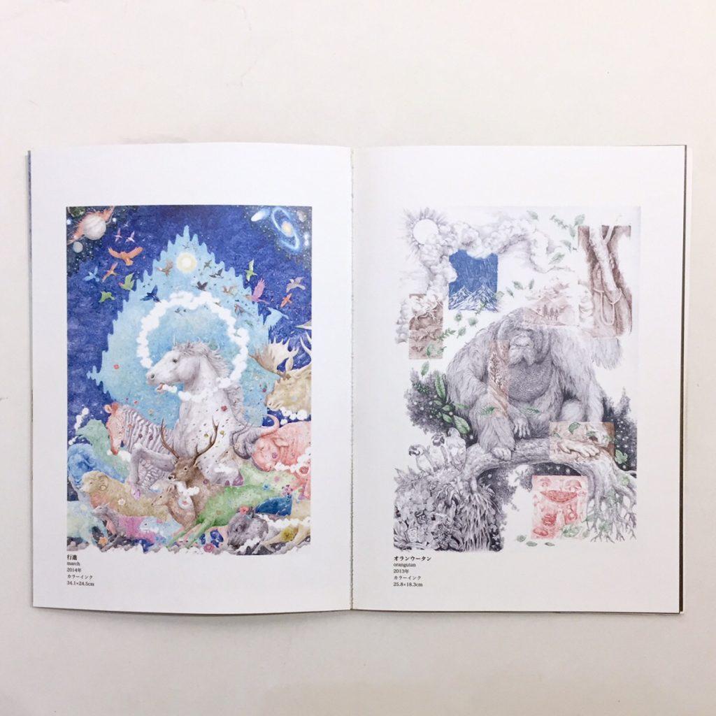 作品集「鸚夢」動植物の世界-3