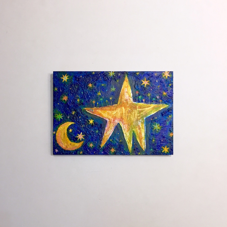 Have you ever seen the star monster?-1