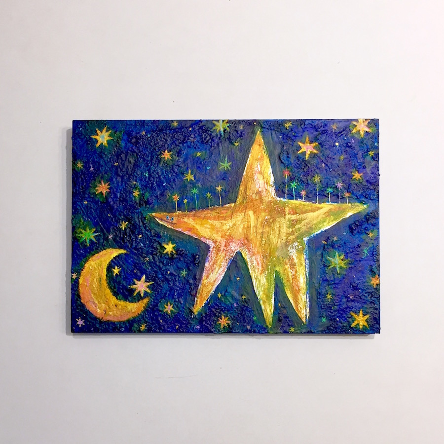 Have you ever seen the star monster?-2