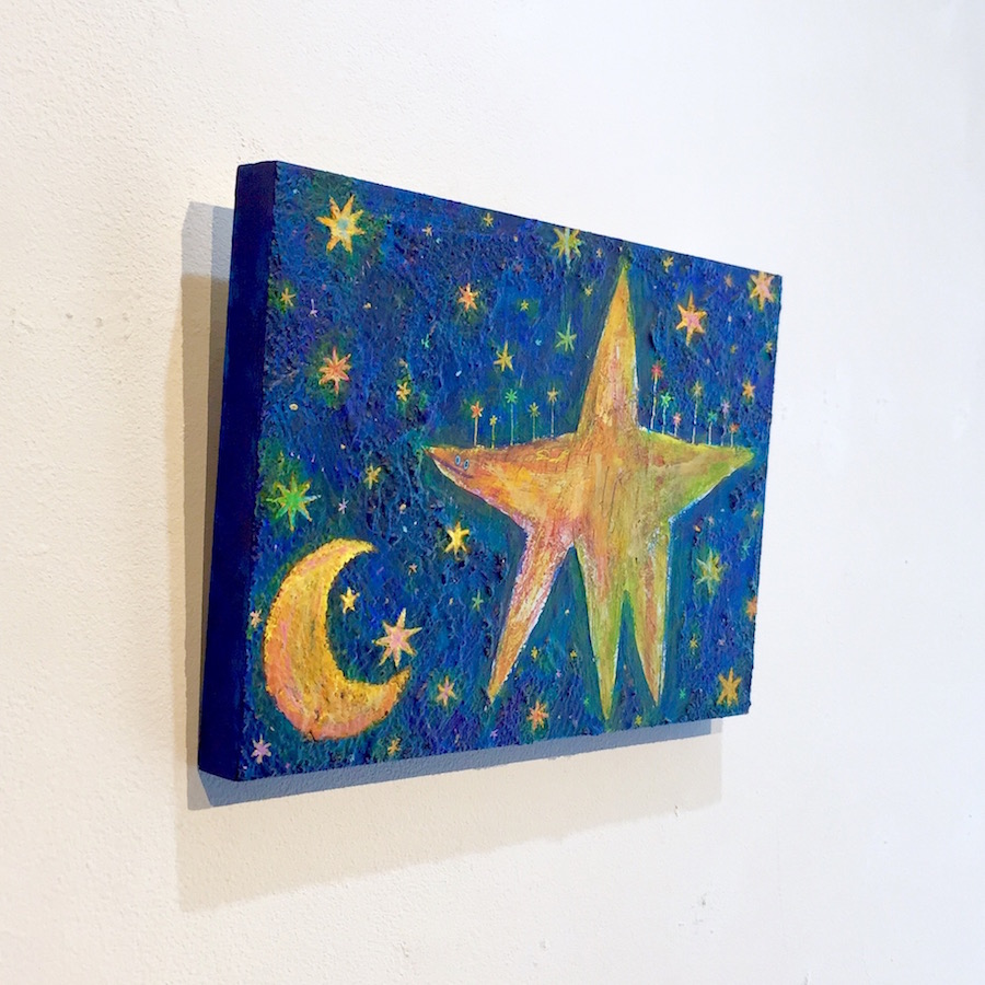 Have you ever seen the star monster?-4