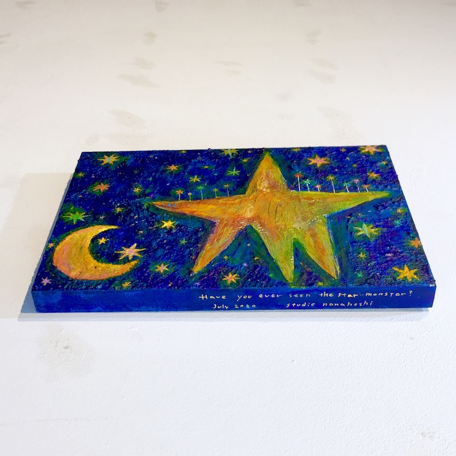 Have you ever seen the star monster?-7