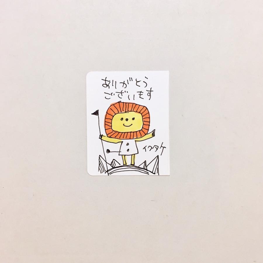 【豆本】たうんちゃんとネーコン-7