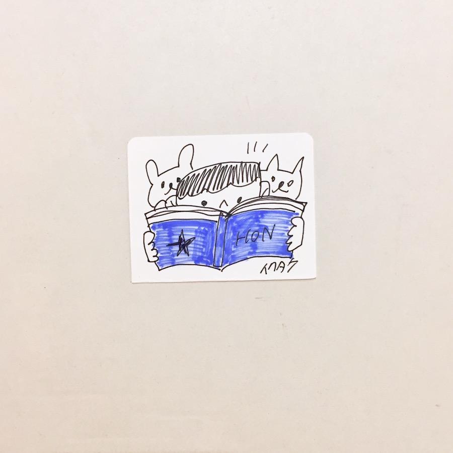 【豆本】たうんちゃんとネーコン-10