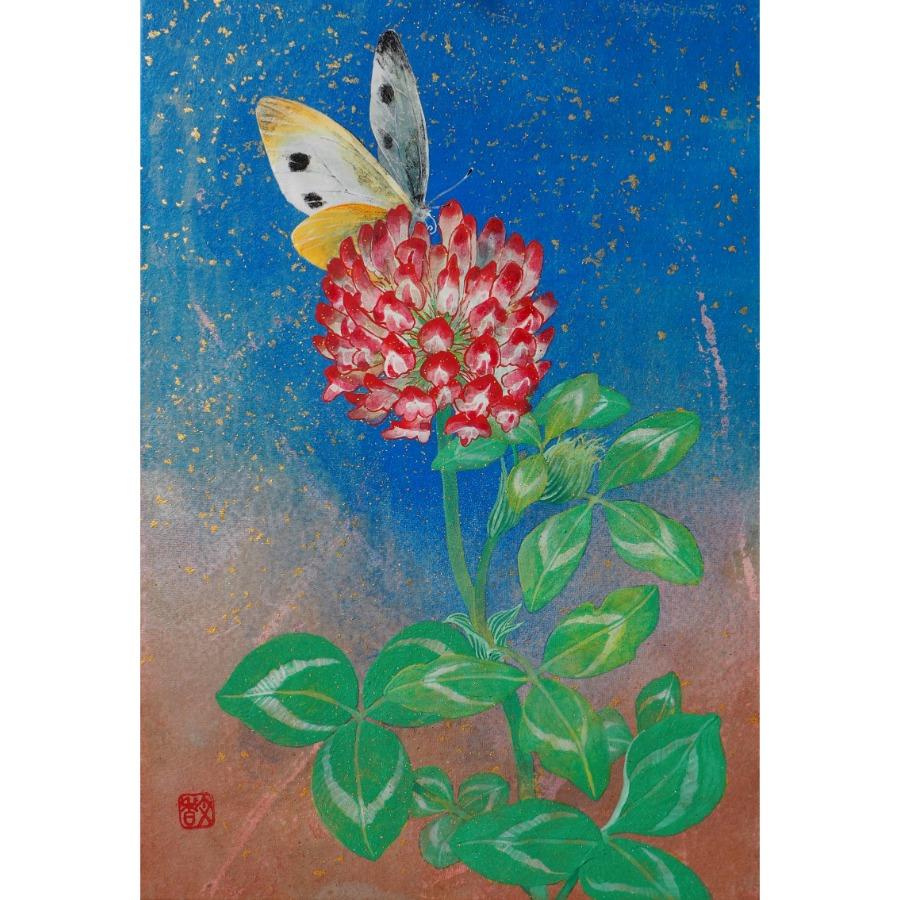赤詰草と紋白蝶-1