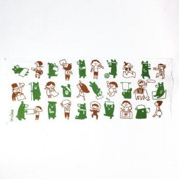 クマと子どもの手ぬぐい green & brown
