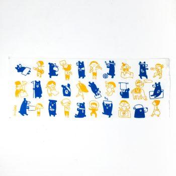 クマと子どもの手ぬぐい blue & yellow