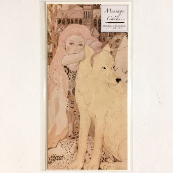 メッセージカード「オオカミと女の子」