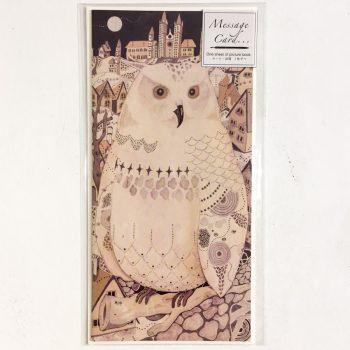 メッセージカード「フクロウ」