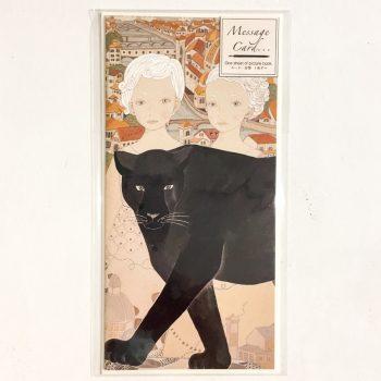 メッセージカード「双子と黒ヒョウ」