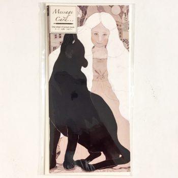 メッセージカード「黒ヒョウ・女」
