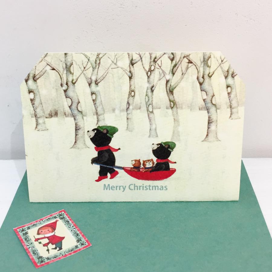 ポップアップカード(クリスマス)-4