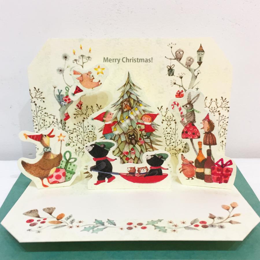 ポップアップカード(クリスマス)-1