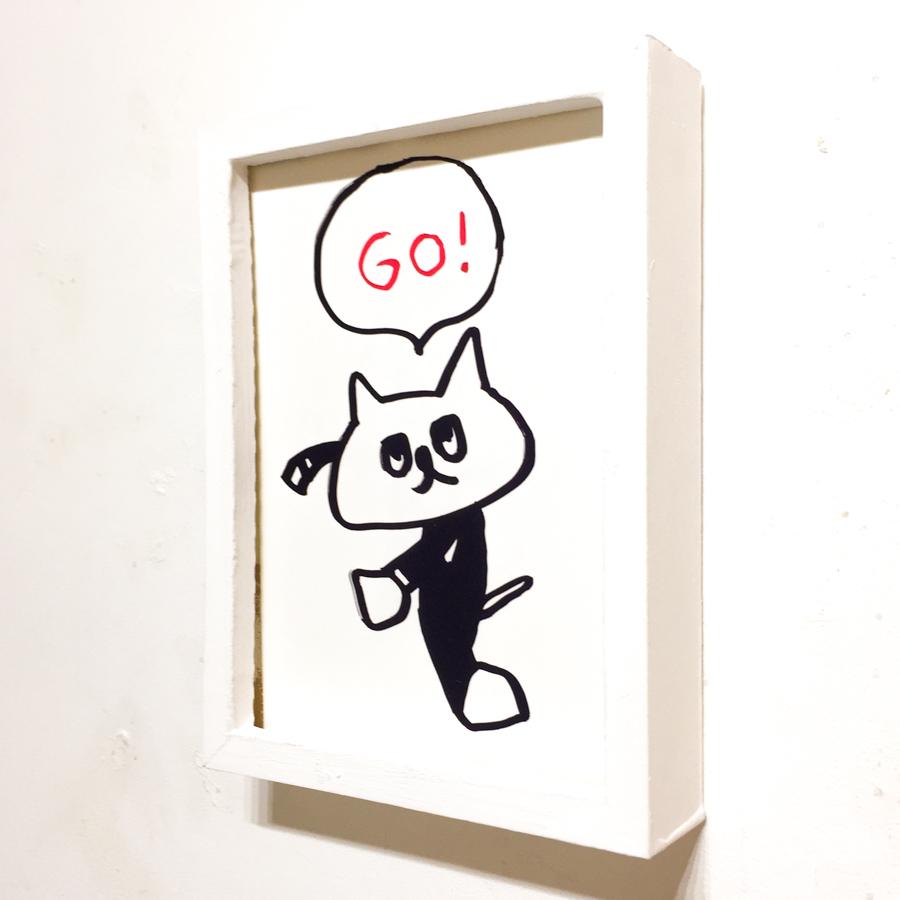 Go!-2