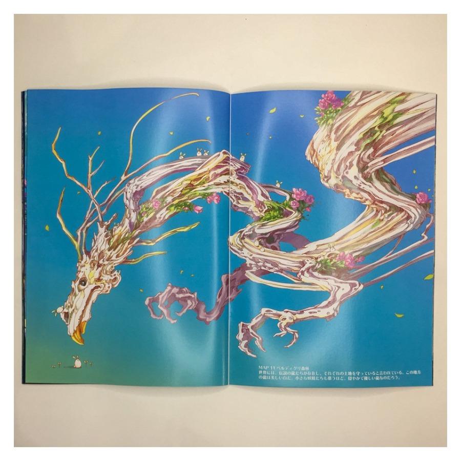 岩瀬由布子 作品集 YUKOIWASE ARTBOOK -JOURNEY--3